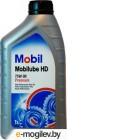 Масло Mobilube HD 75W90 транс.cин. (1л)152662