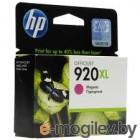 HP CD973AE BGX 920XL magenta
