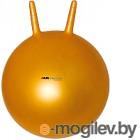 Фитбол с рожками Armedical HB2-50 желтый