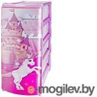 Комод пластиковый Эльфпласт Замок 5 розовый