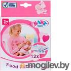 Аксессуар для куклы Zapf Creation Baby Born Каша 779170