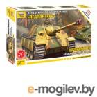"""Звезда Немецкий истребитель танков """"Jagdpanther Sd.Kfz 173"""""""
