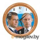 Часы ВЕГА Д 1 НД 7 40 Путин+Медведев NEW
