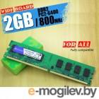 Atermiter DDR2-800 2Gb PC-6400 xит