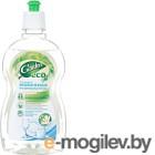 Экологичный гель-концентрат д/мытья посуды Garden Цитрус/500мл