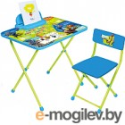 Стол+стул Ника Д2З Disney Зверополис