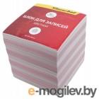 Блок для записей бумажный Silwerhof ЭКОНОМ 701014 90х90х90мм ассорти