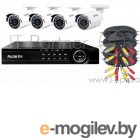 Комплект видеонаблюдения Falcon Eye FE-1108MHD KIT PRO 8.4 Комплект видеонаблюдения. -ми канальный гибридный(AHD,TVI,CVI,IP,CVBS) регистратор; Видеовы