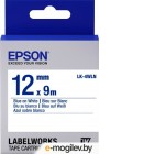 Картридж-лента для термопринтера Epson C53S654022