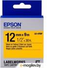 Картридж-лента для термопринтера Epson C53S654008 (9 м, 12 мм)