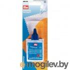 Aксессуары для швейного оборудования Средство для предотвращения обтрепывания края изделия Prym 968020