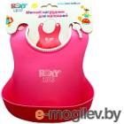 Нагрудник детский Roxy-Kids Мягкий / RB-401 (розовый)