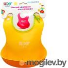 Нагрудник детский Roxy-Kids Мягкий желтый RB-401