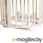 Маятниковый механизм для кроватки Incanto Mimi 2 в 1 (слоновая кость)