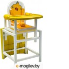 Стульчик для кормления Babys Уточка (желтый)