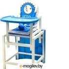Стульчик для кормления Babys Ежик (синий)
