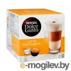 Капсулы Nescafe Dolce Gusto Latte Machiato 16шт 5219838