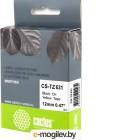 Картридж ленточный Cactus CS-TZ631 черный для Brother 1010/1260VP/1830VP/9700PC