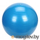 Мяч Indigo IN001 65cm Light Blue