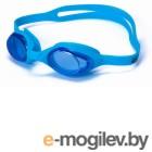 Indigo 6103 G Детские Light Blue