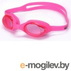 Indigo 6105 G Детские Pink
