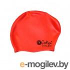 Indigo Silicone 807 SC Для длинных волос Red