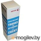 Упаковочный картон Xerox 003R96923
