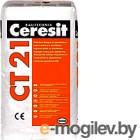 Кладочная смесь Ceresit СТ 21 25 кг