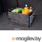 Ritmix RAO-0553 Органайзер в  багажник автомобиля  (30x25x21см)