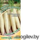 Морковь Карамель сахарная 150 шт. автор. Н17