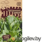 Табак курительный Бамбук 0,01 г Серия Ленивый огород Н17