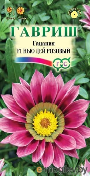 Гацания Нью Дей Розовый F1 5 шт. пробирка сер. Элитная клумба Н15