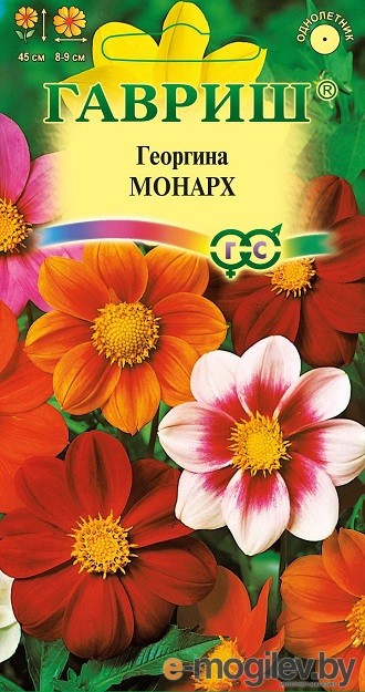 Георгина Монарх, смесь 0,3 г