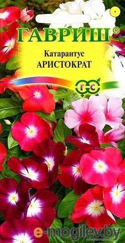Катарантус Аристократ* 0,01 г