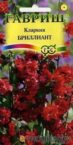 Кларкия Бриллиант , изящная * 0,1 г