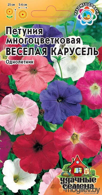 Петуния Веселая карусель F1 10 шт гранул. пробирка Уд. с.