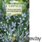 Люпин однолетний Белозерный 110 (Сидерат)  20,0 г