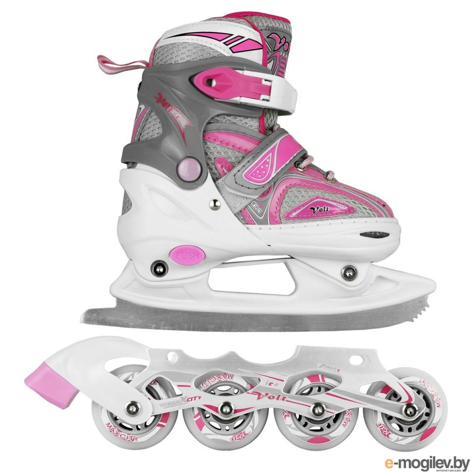 Maxcity Volt Ice 31-34 Pink