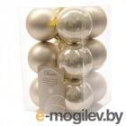 Елочные игрушки и украшения Kaemingk Набор шаров 12шт Pearl 021845