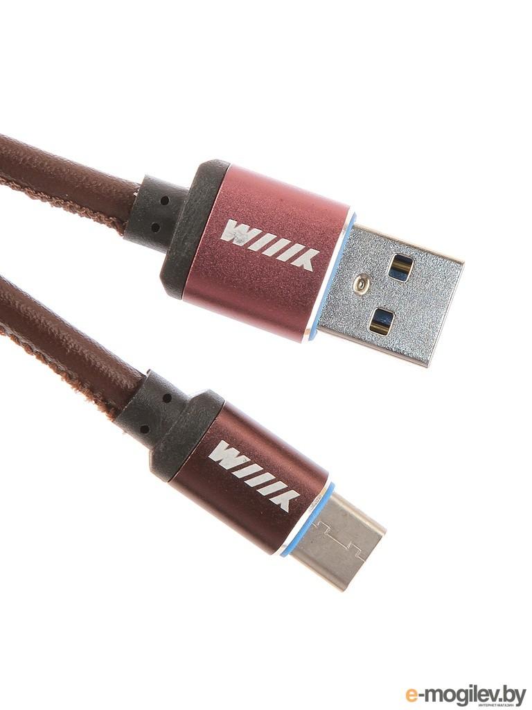 WIIIX USB-Type C 1m Coffee CB810-2A-UTC-LR-10CF