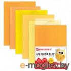 Рукоделие Brauberg Фетр А4 210x297mm Yellow 660639
