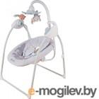 Качели для новорожденных Pituso TY-028P серый