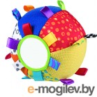 Подвеска Playgro Мячик серии Моя первая игрушка 0180271