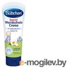 Специальный защитный крем Bubchen (новая рецептура) 75 мл. 12251580