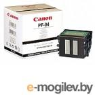 Печатающая головка для принтера Canon PF-04 (3630B001)
