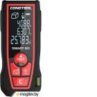 Лазерные дальномеры Condtrol Smart 60 1-4-098