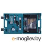 Универсальный набор инструментов Makita D-31778