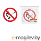 Знак d=180мм Запрещается пользоваться открытым огнём и курить TDM