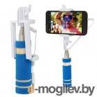 Палка для селфи Liberty Project MPD-6 (голубой)