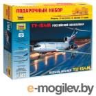 Zvezda Пассажирский авиалайнер Ту-154 7004П